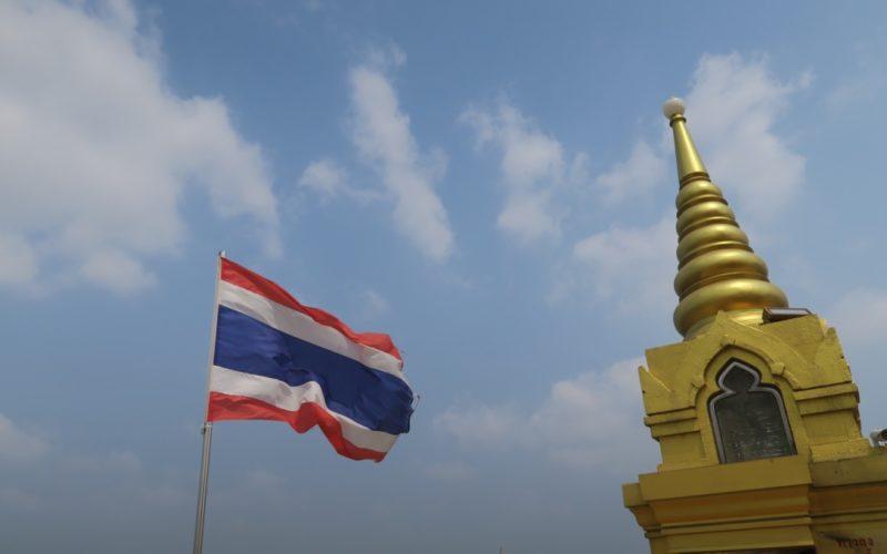 Bangkok Unseen